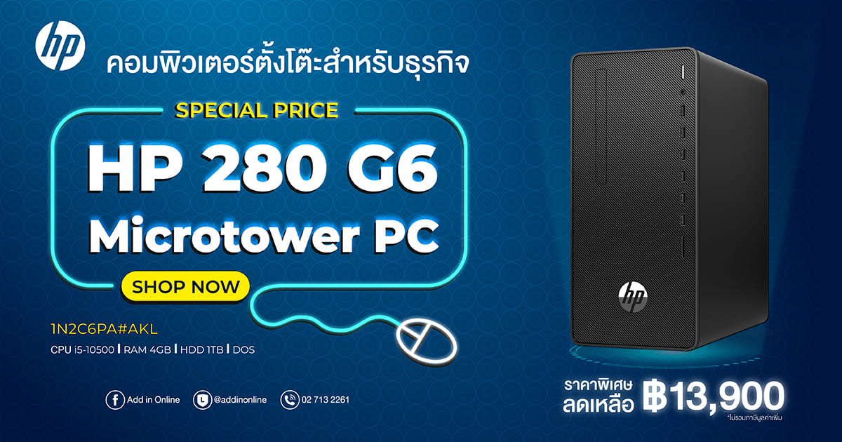 HP PC Promotion