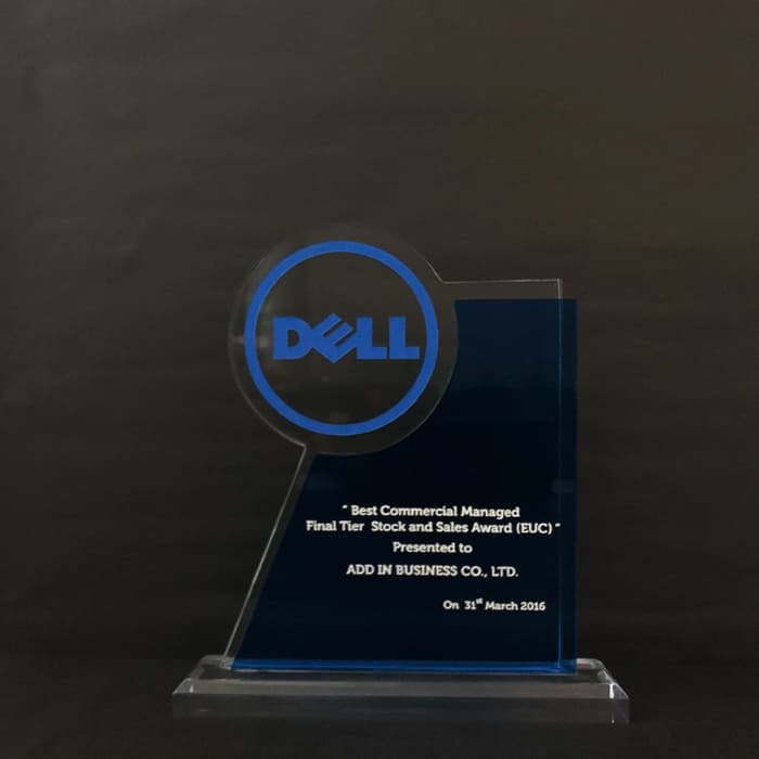 Dell Best Commercial Managed Final Tier Stock and Sales Award 2016